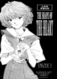 The Shape of the Heart -Part 1 & 2- Cover
